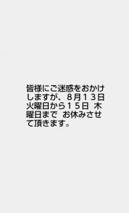 IMG_20190811_010845_862