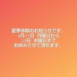 IMG_20200706_101017_702
